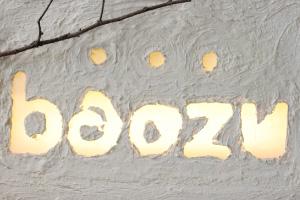 boozu伊豆の国店